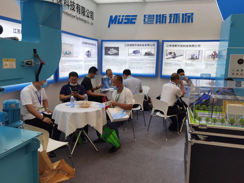 涂装、废气处理设备在上海第21届中国环博会取得圆满成功